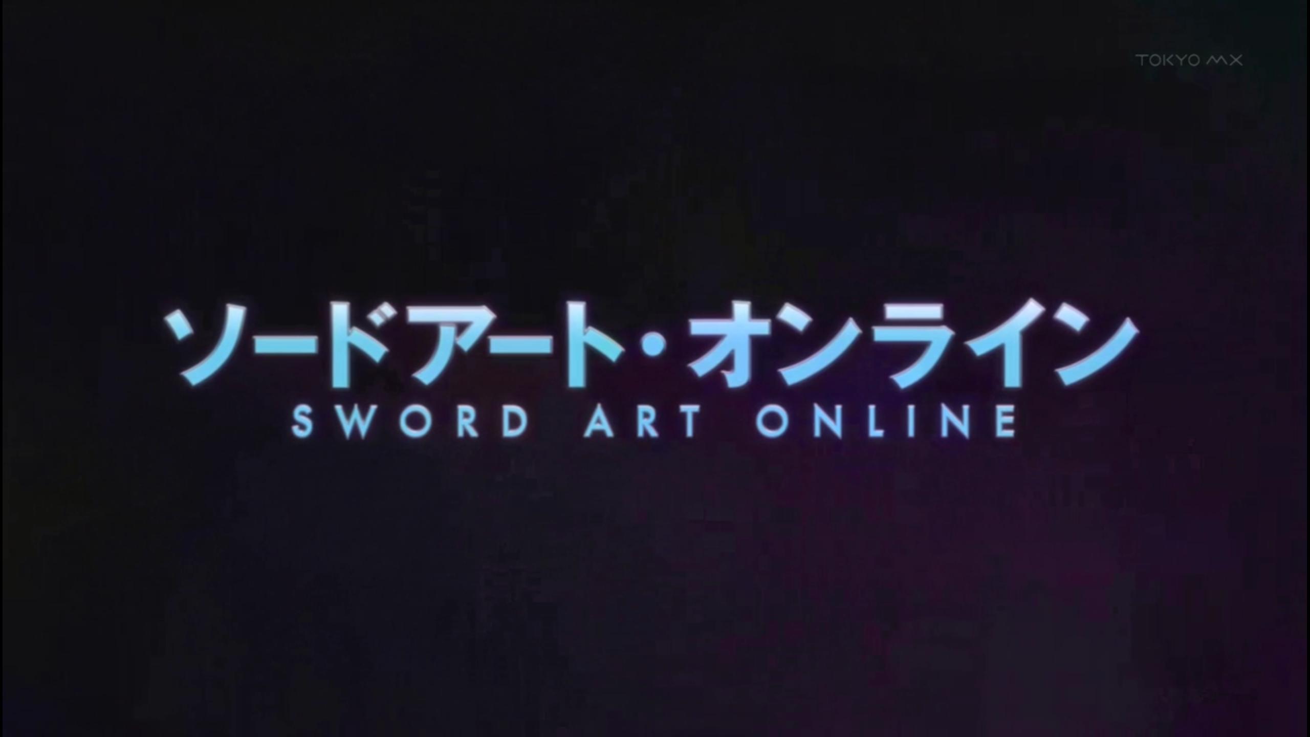 Image result for sword art online logo